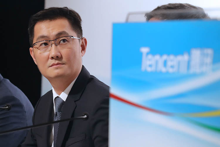 Pony Ma: The Man behind Tencent