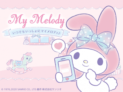 Melody - AI Chatbot Apps