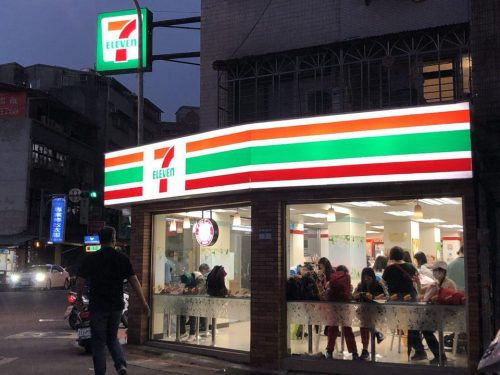 Benefits of Franchising with 7-Eleven -7-Eleven Franchise