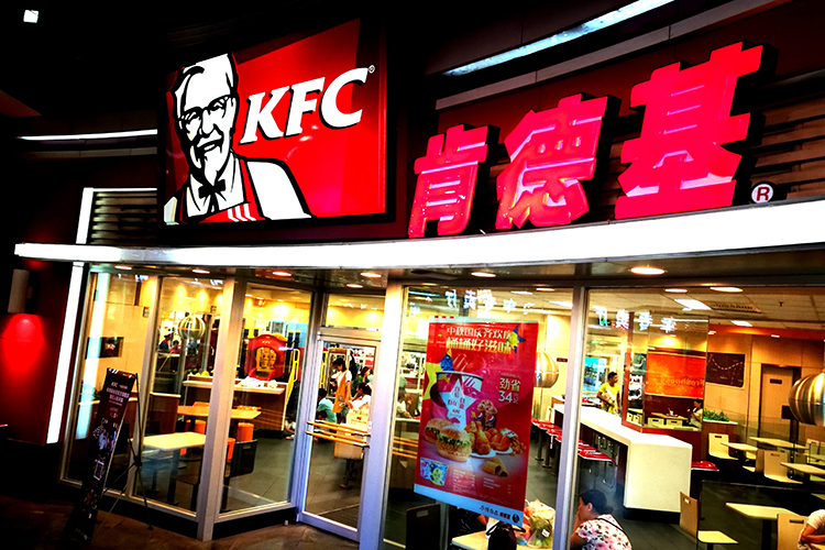 How Did KFC Become the Most Popular Fast Food Chain in China?